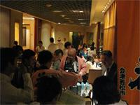 試飲試食商談会の様子(バンコク市内)